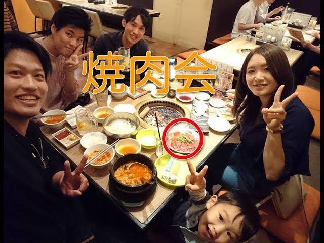 【肉】久保田先生と焼肉会with美人妻
