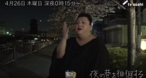 船堀に「コメダ珈琲」を企画 〜マツコ・デラックスも来た、桜の隠れ名所〜